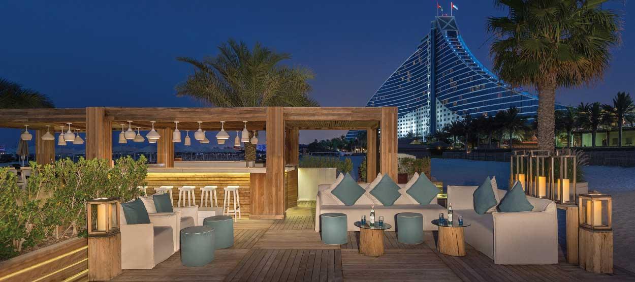Beach-Lounge